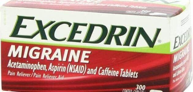دواعي استعمال اقراص إكسدرين Excedrin وأهم التحذيرات