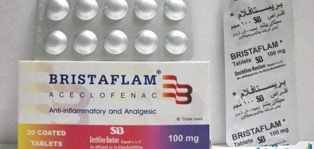 دواعي استعمال اقراص بريستافلام Bristaflam وأهم التحذيرات