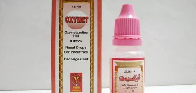 دواعي استعمال اوتريفين بيبى سالين Otrivin Baby Saline وأهم التحذيرات
