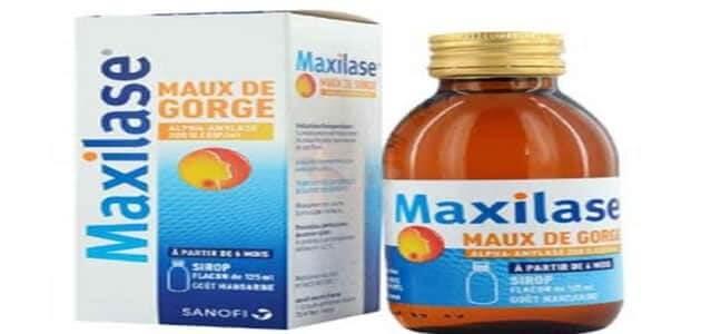 دواعي استعمال دواء ماكسيلاز Maxilase شراب، والآثار الجانبية