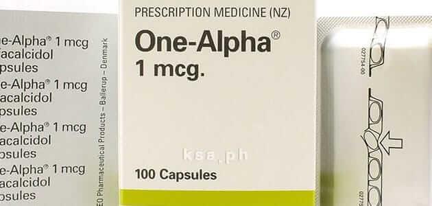 دواعي استعمال أقراص وان ألفا One alpha وأهم التحذيرات