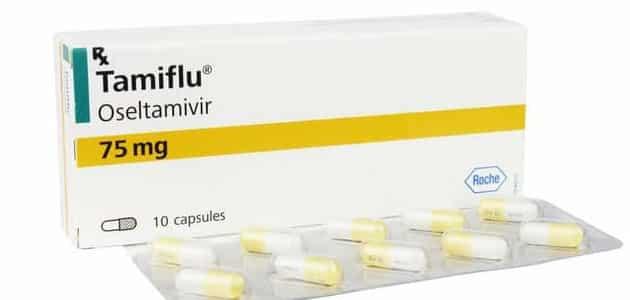 دواعي استعمال اقراص تاميفلو Tamiflu والآثار الجانبية