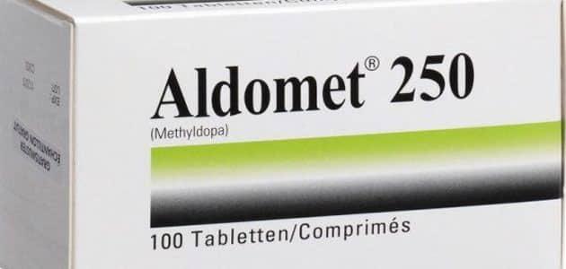 دواعي استعمال الدوميت Aldomet لعلاج انخفاض ضغط الدم وأهم التحذيرات