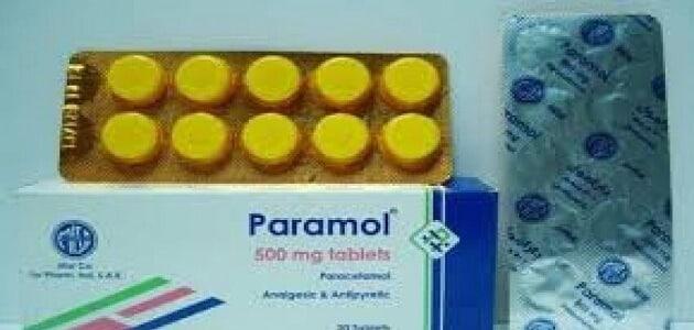 دواعي استعمال بارامول Paramol والآثار الجانبية