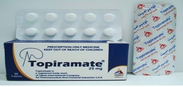 دواعي استعمال توبيراميت Topiramate السعر والآثار الجانبية