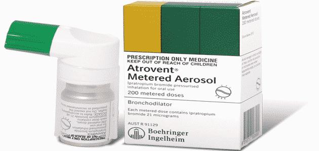 دواعي استعمال دواء أتروفنت Atrovent الجرعة والآثار الجانبية