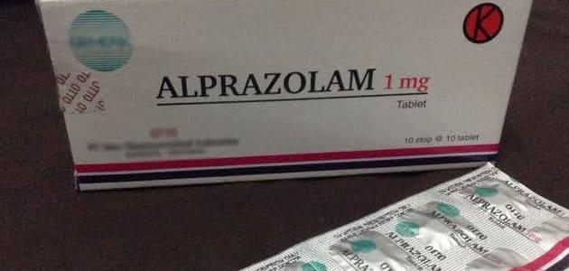 دواعي استعمال دواء البرازولام لعلاج القلق Alprazolam والآثار الجانبية