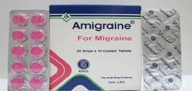 دواعي استعمال دواء اميجران Amigraine الجرعة وأهم التحذيرات