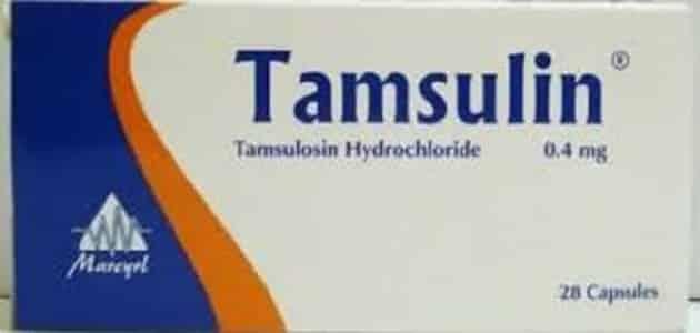 دواعي استعمال دواء تامسولوسين Tamsulosin الجرعة وأهم التحذيرات