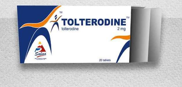 دواعي استعمال دواء تولتيرودين Tolterodine وأهم التحذيرات