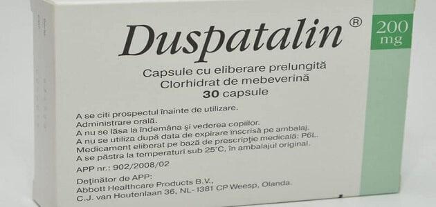 دواعي استعمال دواء دوسباتالين Duspatalin والآثار الجانبية