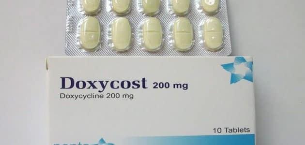 دواعي استعمال دواء دوكسى كوست Doxycost والآثار الجانبية