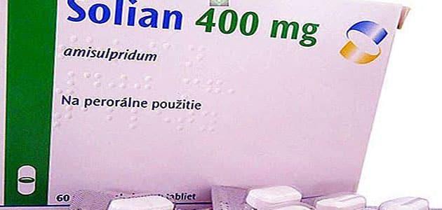 دواعي استعمال دواء سوليان Solian والآثار الجانبية