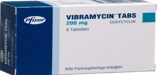 دواعي استعمال دواء فيبراميسين Vibramycin وأهم التحذيرات
