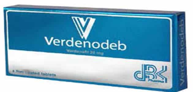 دواعي استعمال دواء فيردينوديب Verdenodeb الجرعة وأهم التحذيرات