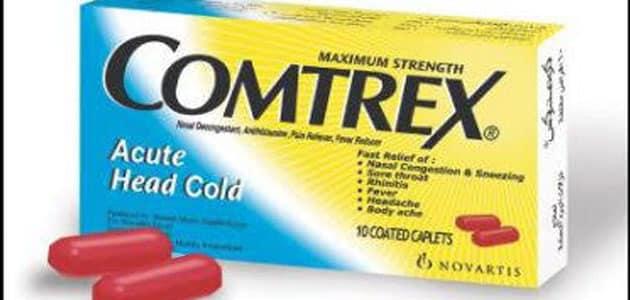 دواعي استعمال دواء كومتركس Comtrex الجرعة والآثار الجانبية