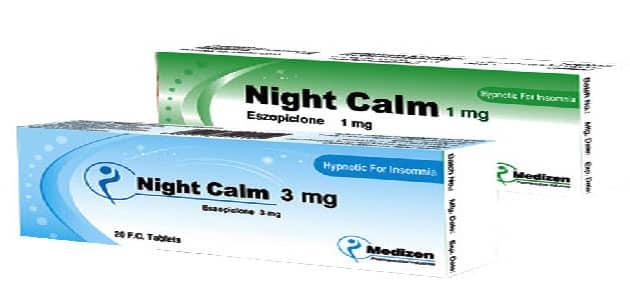 دواعي استعمال دواء نايت كالم Night Calm والآثار الجانبية