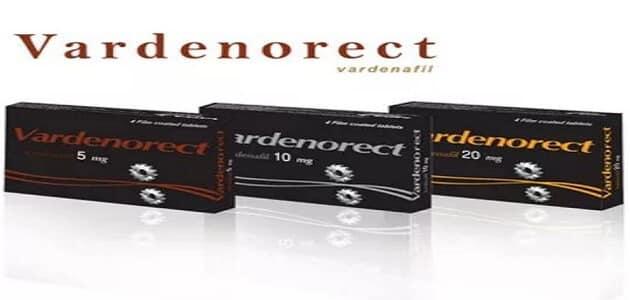 دواعي استعمال دواء Vardenorect والآثار الجانبية