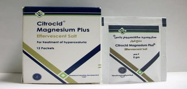 دواعي استعمال فوار ماغنسيوم بلس Citrocid Magnesium plus وأهم التحذيرات