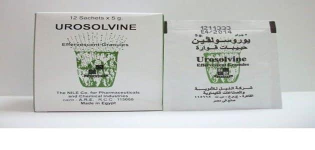 دواعي استعمال فوار يوروسولفين Urosolvine وأهم التحذيرات