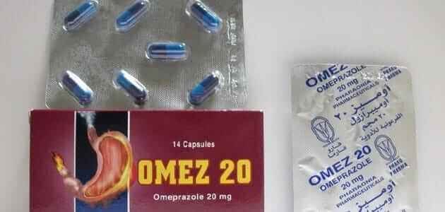 سعر دواء أوميز Omez دواعي الاستعمال وأهم التحذيرات