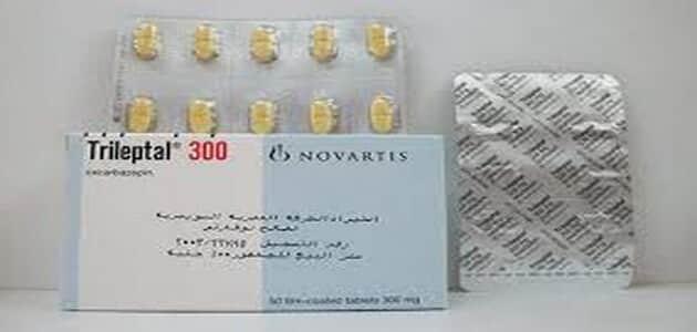 سعر ودواعي استعمال ترايلبتال Trileptal والآثار الجانبية