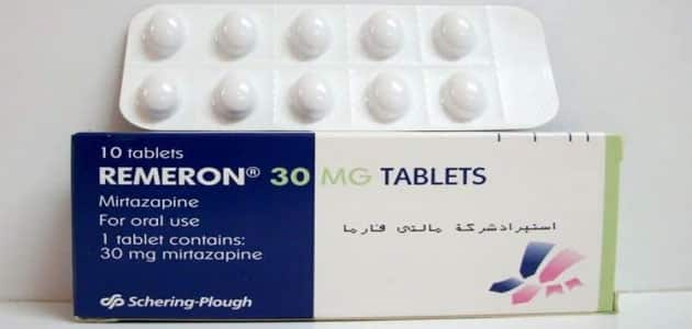 سعر ومواصفات اقراص Remeron دواعي الاستعمال وأهم التحذيرات