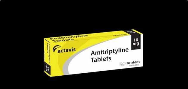 فوائد حبوب أميتربتيلين Amitriptyline دواعي الاستعمال والآثار الجانبية