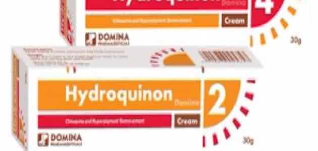 فوائد كريم هيدروكينون Hydroquinone واضراره والآثار الجانبية