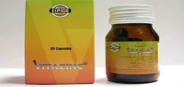 معلومات عن فيتامين فيتازنك Vitazinc ودواعي الاستعمال